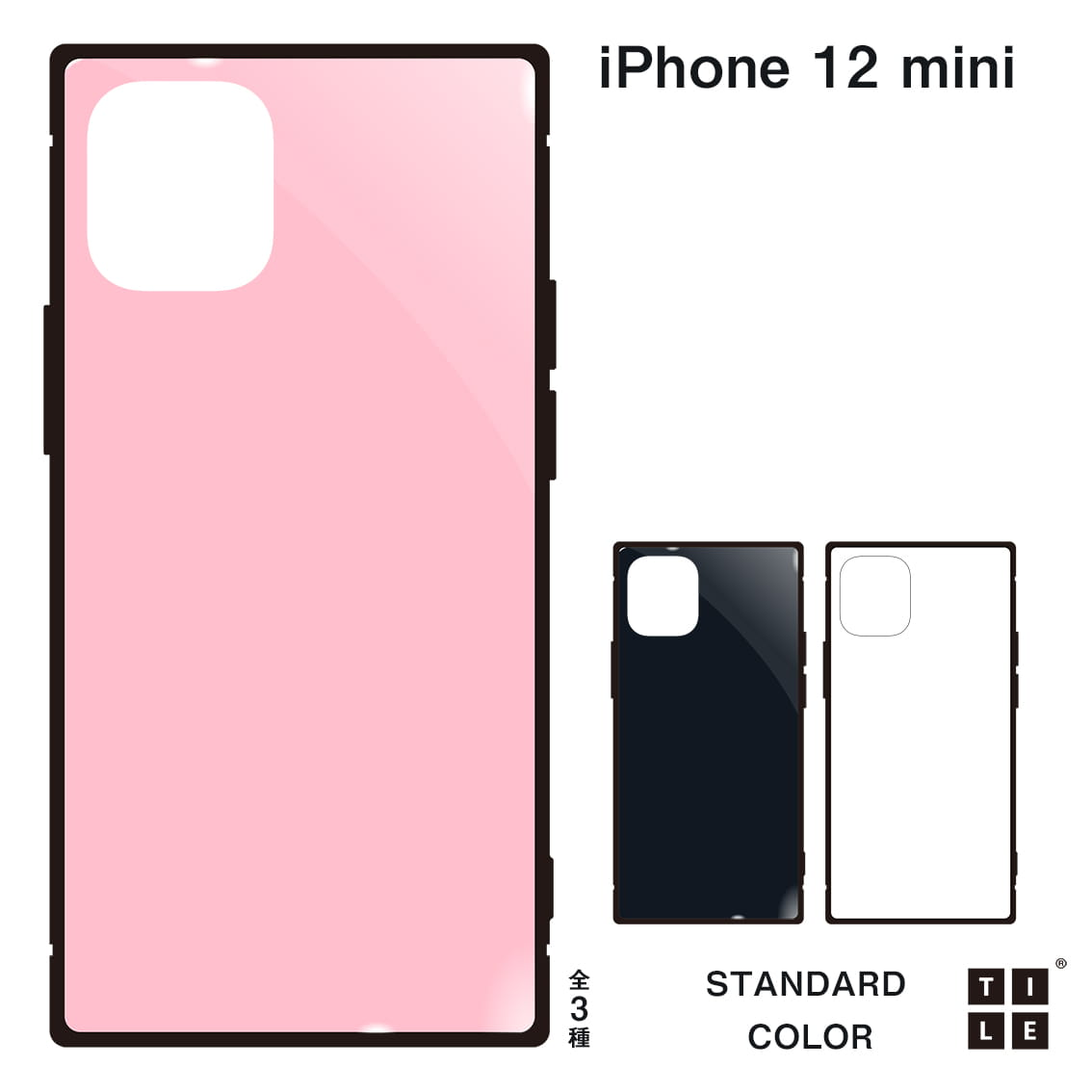 iPhone 12 mini  TILE スクエア型 ケース [STANDARD COLOR]