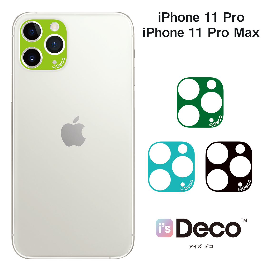 iPhone 11 Pro/11 Pro Max i's Deco  [STANDARD COLOR (B05-B08)]