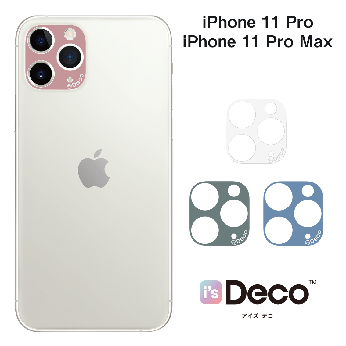 iPhone 11 Pro/11 Pro Max  i's Deco  [STANDARD COLOR (B09-B12)]